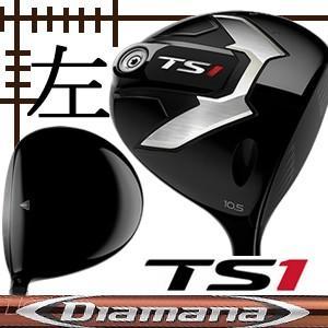 レフティ タイトリスト TS1 ドライバー ディアマナ RFシリーズ カスタムモデル 日本仕様 19年モデル|lockon