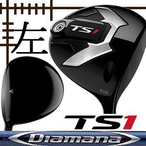 レフティ タイトリスト TS1 ドライバー ディアマナ BFシリーズ カスタムモデル 日本仕様 19年モデル|lockon