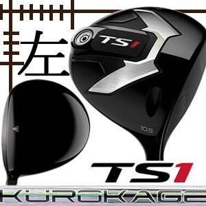 レフティ タイトリスト TS1 ドライバー クロカゲ XDシリーズ カスタムモデル 日本仕様 19年モデル|lockon