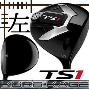 レフティ タイトリスト TS1 ドライバー クロカゲ XMシリーズ カスタムモデル 日本仕様 19年モデル lockon