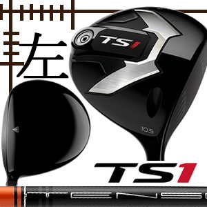 レフティ タイトリスト TS1 ドライバー テンセイ プロ オレンジシリーズ カスタムモデル 日本仕様 19年モデル lockon