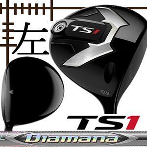 レフティ タイトリスト TS1 ドライバー ディアマナ ZFシリーズ カスタムモデル 日本仕様 19年モデル|lockon