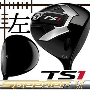 レフティ タイトリスト TS1 ドライバー スピーダー エボリューション 6シリーズ カスタムモデル 日本仕様 19年モデル|lockon