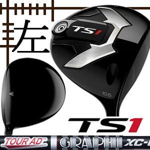 レフティ タイトリスト TS1 ドライバー ツアーAD XCシリーズ カスタムモデル 日本仕様 19年モデル|lockon