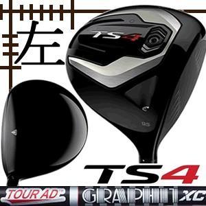 レフティ タイトリスト TS4 ドライバー ツアーAD XCシリーズ カスタムモデル 日本仕様 19年 数量限定モデル|lockon