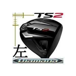 レフティ タイトリスト TS2 ドライバー ディアマナ ZFシリーズ カスタムモデル 日本仕様 19年モデル|lockon