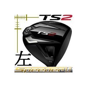 レフティ タイトリスト TS2 ドライバー スピーダー エボリューション 6シリーズ カスタムモデル 日本仕様 19年モデル|lockon