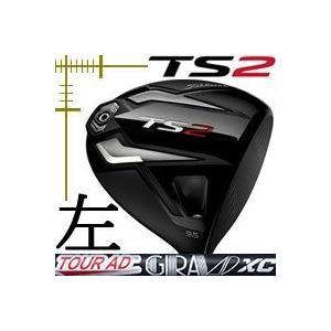 レフティ タイトリスト TS2 ドライバー ツアーAD XCシリーズ カスタムモデル 日本仕様 19年モデル|lockon
