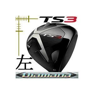 レフティ タイトリスト TS3 ドライバー ディアマナ ZFシリーズ カスタムモデル 日本仕様 19年モデル|lockon
