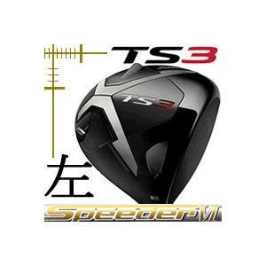 レフティ タイトリスト TS3 ドライバー スピーダー エボリューション 6シリーズ カスタムモデル 日本仕様 19年モデル|lockon