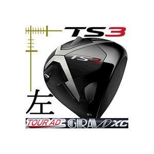 レフティ タイトリスト TS3 ドライバー ツアーAD XCシリーズ カスタムモデル 日本仕様 19年モデル|lockon