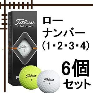 タイトリスト プロ V1 ボール ローナンバー (1・2・3・4) 日本仕様 19年モデル 6個販売 lockon