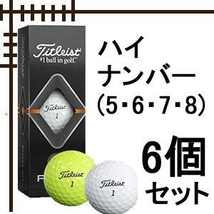 タイトリスト プロ V1 ボール ハイナンバー (5・6・7・8) 日本仕様 19年モデル 6個販売|lockon