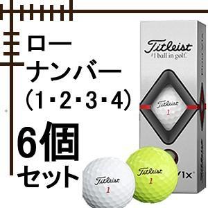 タイトリスト プロ V1X ボール ローナンバー (1・2・3・4) 日本仕様 19年モデル 6個販売|lockon