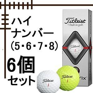 タイトリスト プロ V1X ボール ハイナンバー (5・6・7・8) 日本仕様 19年モデル 6個販売|lockon