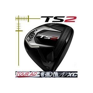 タイトリスト TS2 フェアウェイウッド ツアーAD XCシリーズ カスタムモデル 日本仕様 19年モデル lockon