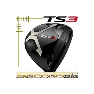 タイトリスト TS3 フェアウェイウッド スピーダー エボリューション 6シリーズ カスタムモデル 日本仕様 19年モデル lockon