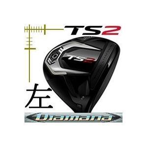 レフティ タイトリスト TS2 フェアウェイウッド ディアマナ ZFシリーズ カスタムモデル 日本仕様 19年モデル|lockon