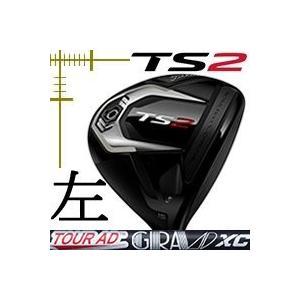 レフティ タイトリスト TS2 フェアウェイウッド ツアーAD XCシリーズ カスタムモデル 日本仕様 19年モデル|lockon