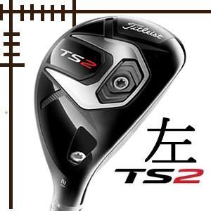 先行予約 レフティ タイトリスト TS2 ユーティリティ タイトリスト ツアーAD T60カーボン 19年モデル 日本仕様|lockon