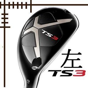 レフティ タイトリスト TS3 ユーティリティ タイトリスト MCI MATTE BLACK 70カーボン 19年モデル 日本仕様|lockon