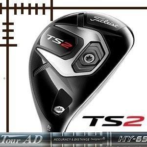 タイトリスト TS2 ユーティリティ ツアーAD HYカーボンシリーズ カスタムモデル 日本仕様 19年モデル|lockon