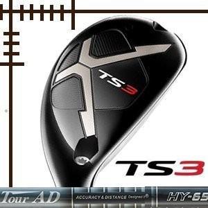 タイトリスト TS3 ユーティリティ ツアーAD HYカーボンシリーズ カスタムモデル 日本仕様 19年モデル|lockon