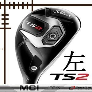 レフティ タイトリスト TS2 ユーティリティ フジクラ MCI100 カーボンシリーズ カスタムモデル 日本仕様 19年モデル|lockon