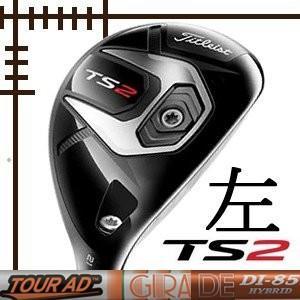 レフティ タイトリスト TS2 ユーティリティ ツアーAD DIハイブリッドシリーズ カスタムモデル 日本仕様 19年モデル|lockon