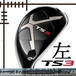 レフティ タイトリスト TS3 ユーティリティ ツアーAD HYカーボンシリーズ カスタムモデル 日本仕様 19年モデル|lockon