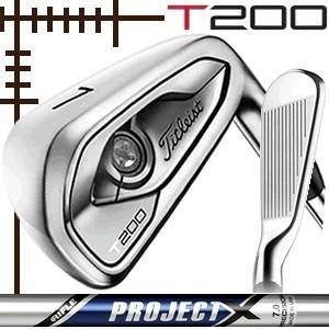 タイトリスト T200 アイアン 5本(6番〜P)セット プロジェクトX シリーズ カスタムモデル 日本仕様 19年モデル|lockon