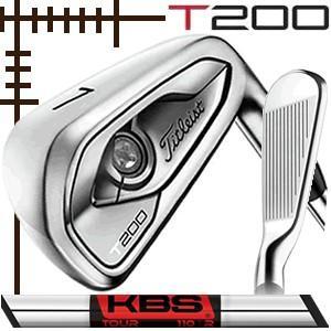 タイトリスト T200 アイアン 5本(6番〜P)セット KBSツアー シリーズ カスタムモデル 日本仕様 19年モデル|lockon