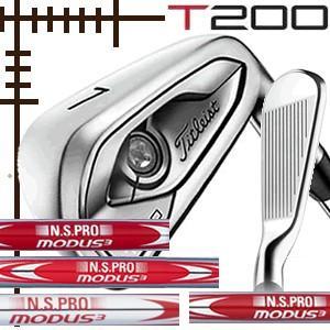 タイトリスト T200 アイアン 単品 4番 5番 NSプロ モーダス3 シリーズ カスタムモデル 日本仕様 19年モデル|lockon