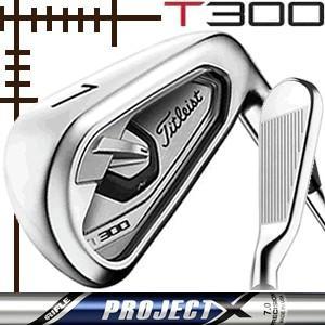 タイトリスト T300 アイアン 5本(6番〜P)セット プロジェクトX シリーズ カスタムモデル 日本仕様 19年モデル|lockon