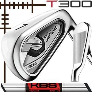 タイトリスト T300 アイアン 5本(6番〜P)セット KBSツアー シリーズ カスタムモデル 日本仕様 19年モデル|lockon
