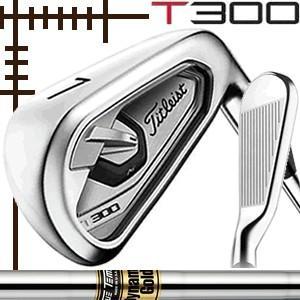 タイトリスト T300 アイアン 単品 4番 5番 ダイナミックゴールド シリーズ カスタムモデル 日本仕様 19年モデル|lockon