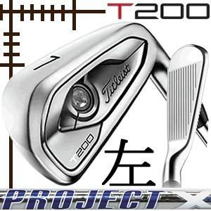 レフティ タイトリスト T200 アイアン 5本(6番〜P)セット プロジェクトX LZシリーズ カスタムモデル 日本仕様 19年モデル|lockon