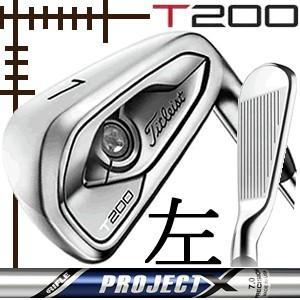 レフティ タイトリスト T200 アイアン 5本(6番〜P)セット プロジェクトX シリーズ カスタムモデル 日本仕様 19年モデル|lockon