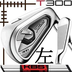 レフティ タイトリスト T300 アイアン 5本(6番〜P)セット KBSツアー シリーズ カスタムモデル 日本仕様 19年モデル|lockon