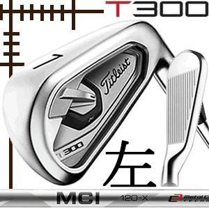 レフティ タイトリスト T300 アイアン 5本(6番〜P)セット フジクラ MCI100 カーボンシリーズ カスタムモデル 日本仕様 19年モデル|lockon