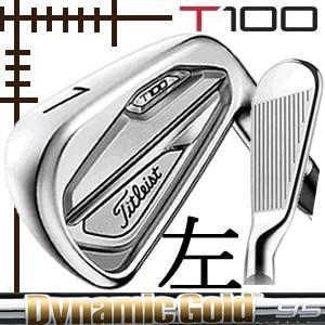 レフティ タイトリスト T100 アイアン 単品 5番 NEWダイナミックゴールド シリーズ カスタムモデル 日本仕様 19年モデル lockon