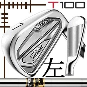 レフティ タイトリスト T100 アイアン 単品 5番 ダイナミックゴールド シリーズ カスタムモデル 日本仕様 19年モデル lockon