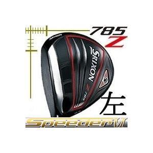 レフティ ダンロップ スリクソン Z785 ドライバー スピーダー エボリューション 6シリーズ カスタムモデル lockon