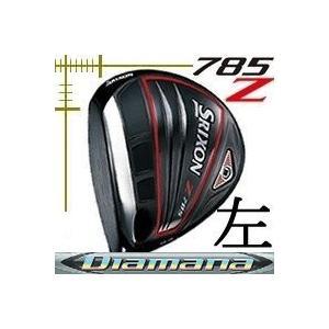 レフティ ダンロップ スリクソン Z785 ドライバー ディアマナ ZFシリーズ カスタムモデル lockon