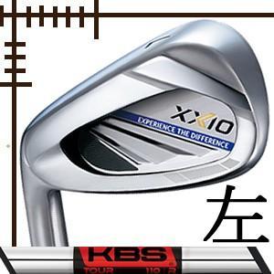 先行予約 レフティ ダンロップ ゼクシオ11 アイアン 単品 AW SW KBSツアー シリーズ カスタムモデル 19年モデル lockon