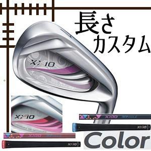 ダンロップ ゼクシオ11 レディス アイアン 単品 AW MP1100カーボン 長さ変更 カラーカスタム ハドラスコーティング 19年モデル|lockon