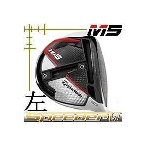 レフティ テーラーメイド M5 ドライバー スピーダー エボリューション 6シリーズ カスタムモデル 日本仕様 19年モデル|lockon