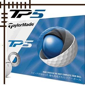 テーラーメイド TP5 ボール 19年モデル 日本仕様|lockon