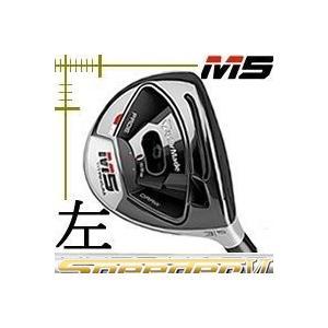 レフティ テーラーメイド M5 フェアウェイウッド スピーダー エボリューション 6シリーズ カスタムモデル 日本仕様 19年モデル lockon