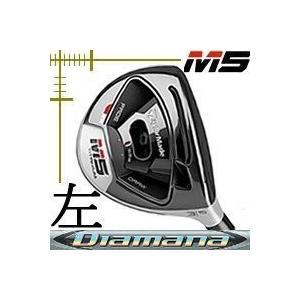 レフティ テーラーメイド M5 フェアウェイウッド ディアマナ ZFシリーズ カスタムモデル 日本仕様 19年モデル lockon